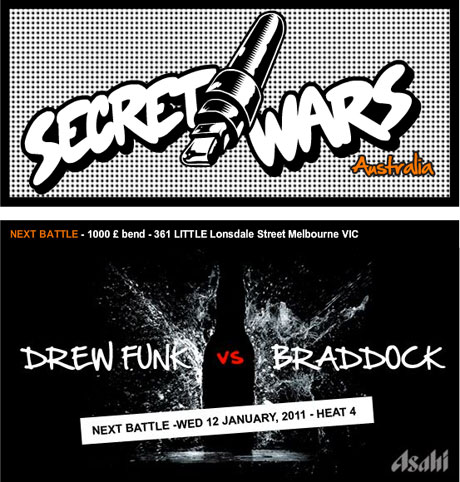 Secret_Wars-Jan-2011