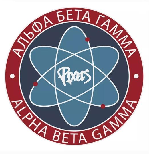 p1xels-logo